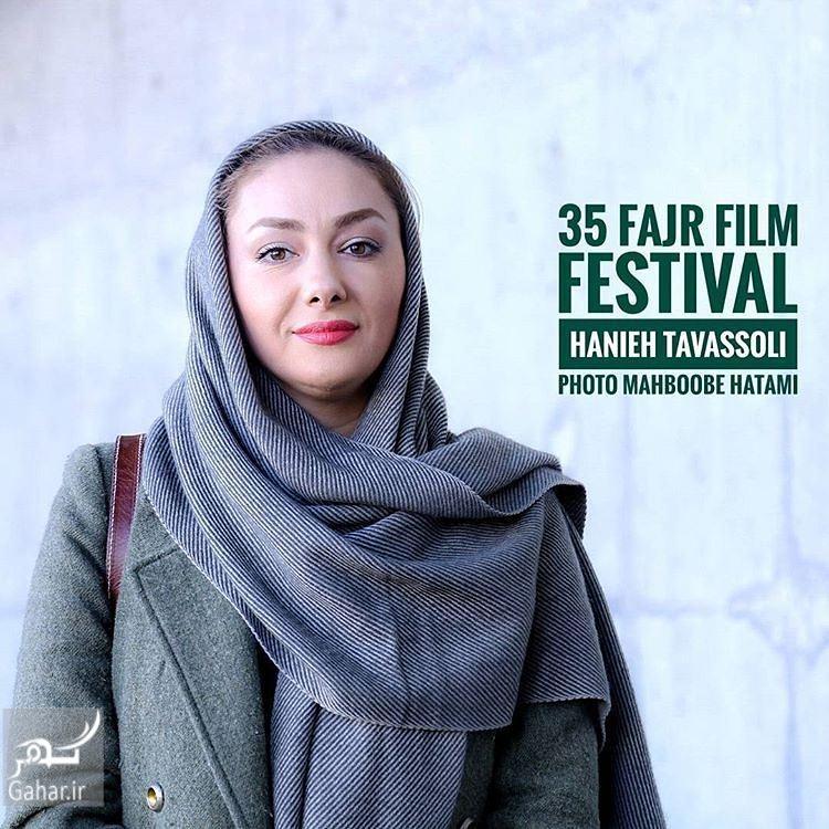 1485943816 عکس های بازیگران در سی و پنجمین جشنواره فیلم فجر؛سری سوم