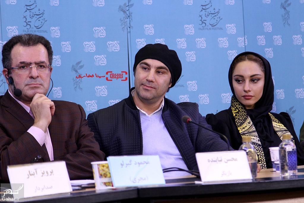 1486131789 عکس های بازیگران در نشست فیلم فراری؛جشنواره فجر 95