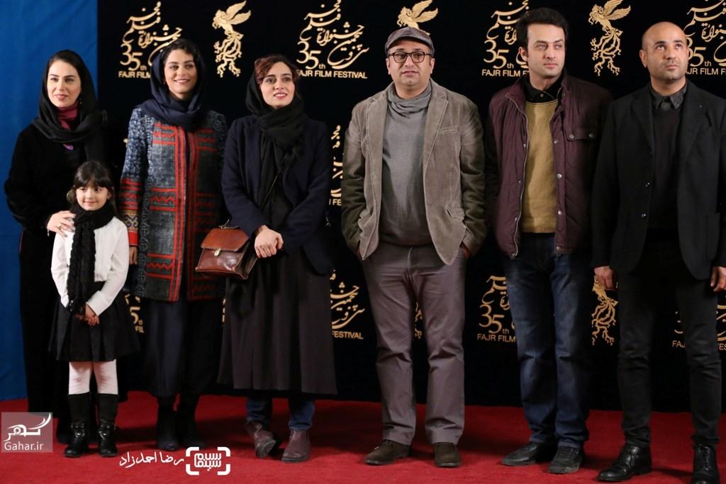 1486260933 عکس های هنرمندان در اکران فیلم سارا و آیدا جشنواره فجر 95
