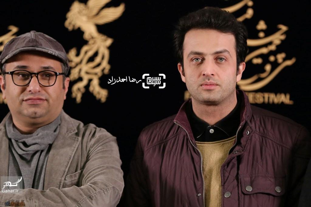 1486350675 عکس های هنرمندان در اکران فیلم سارا و آیدا جشنواره فجر 95