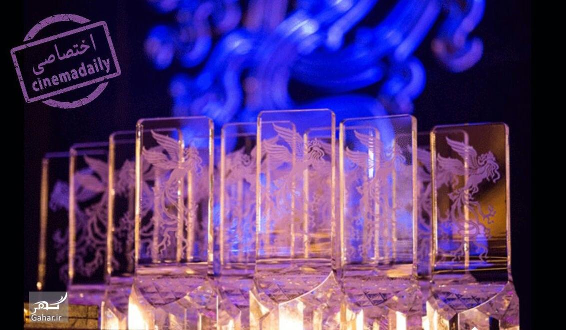 1486430358 اعلام نامزدهای سیمرغ جشنواره فیلم فجر 35