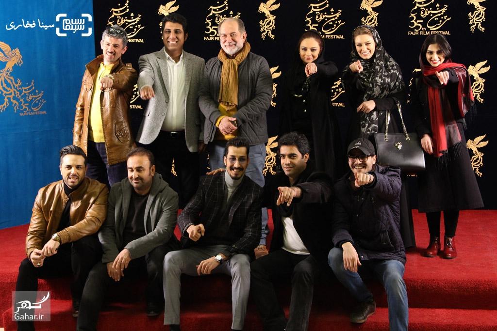 1486454518 اکران و نشست فیلم کارگر ساده نیازمندیم سی و پنجمین جشنواره فجر + عکس