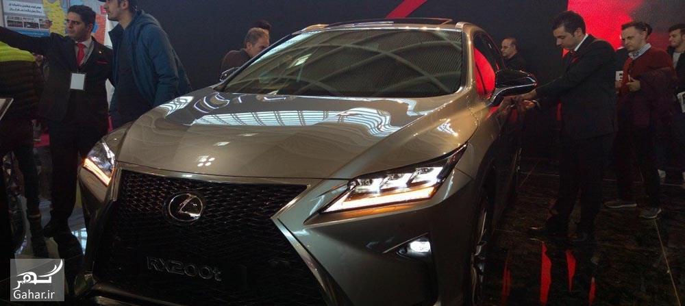 1487524088 گزارش تصویری از نمایشگاه خودرو تهران