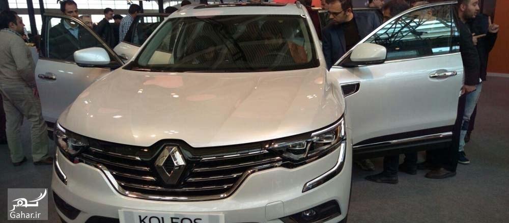 1487544259 گزارش تصویری از نمایشگاه خودرو تهران