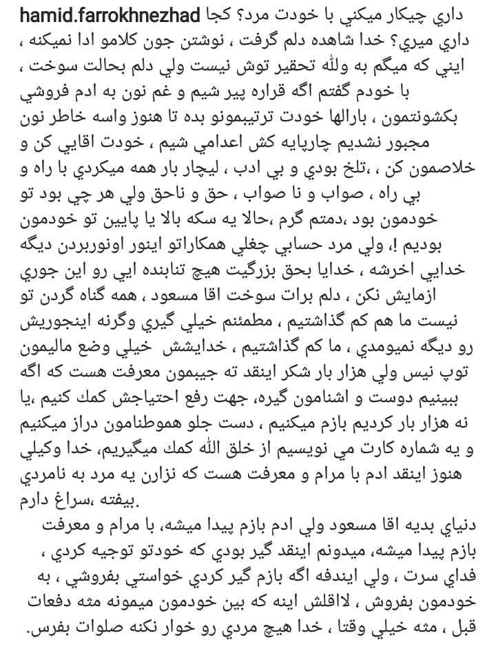 1487702792 واکنش تند حمید فرخ نژاد به صحبت های مسعود فراستی در کمیسیون فرهنگی