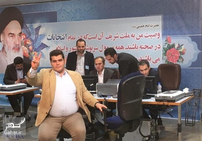 1491959170 حاشیه های ثبت نام داوطلبان انتخابات ریاست جمهوری ؛ عکس