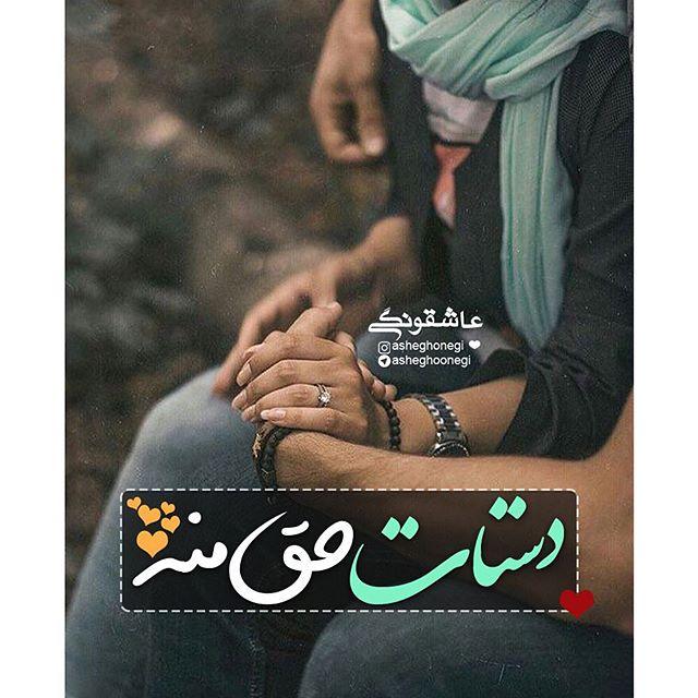 رمان فوق العاده زیبای ღدیانهღ 1