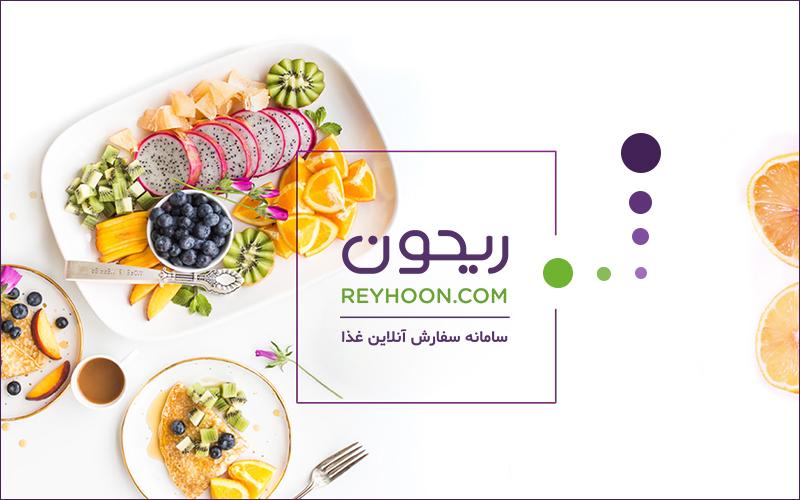 1516579787 ریحون رستورانی به وسعت ایران