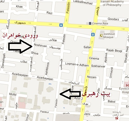 1519078865 آدرس حسینیه امام خمینی