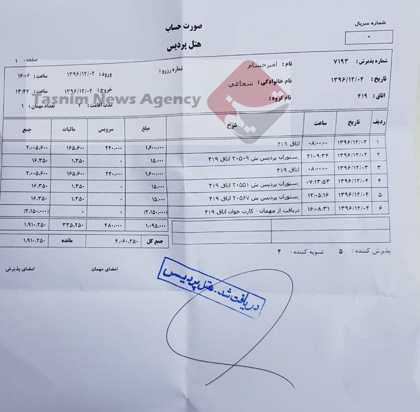 1519512124 ماجرای درگیری علی دایی با امیرحسام شجاعی بازیگر