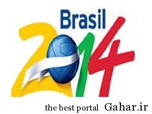 jame jahani 2014 برنامه کامل بازيهاي جام جهاني 2014 به وقت ايران