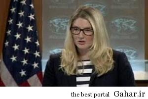 نتیجه روز اول مذاکرات ایران و امریکا, جدید 1400 -گهر