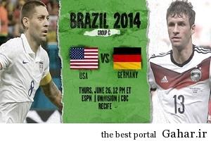 نتیجه بازی امریکا و آلمان, جدید 1400 -گهر