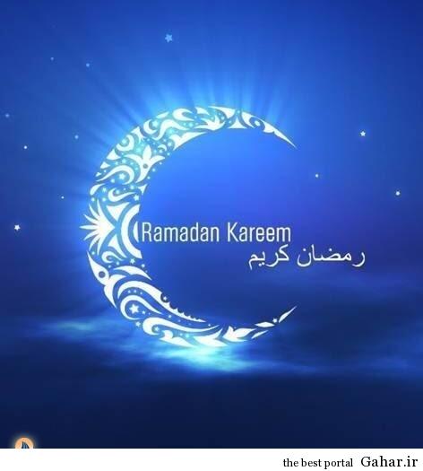 کریم بنزما ماه رمضان را تبریک گفت / عکس, جدید 1400 -گهر