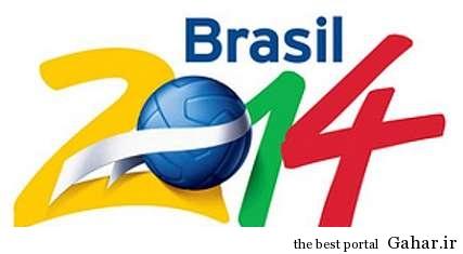 پخش ویژه برنامه جام جهانی از دوشنبه, جدید 1400 -گهر