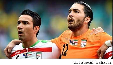 وداع ایران از جام جهانی ( گزارش تصویری ), جدید 1400 -گهر