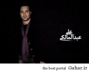 علی عبدالمالکی از دنیای موسیقی خداحافظی کرد, جدید 1400 -گهر