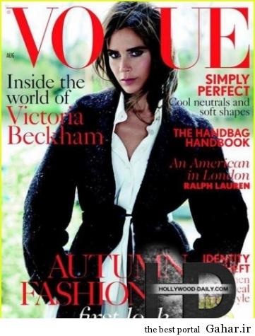 عکس های جدید ویکتوریا بکهام برای مجله British Vogue, جدید 1400 -گهر