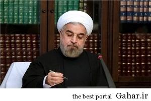 تسلیت روحانی به نخست وزیر مالزی, جدید 1400 -گهر
