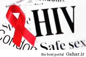 آیا همسرتان ایدز دارد؟!, جدید 1400 -گهر