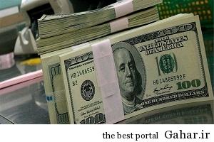 بانک مرکزی اروپا مورد حمله هکر ها قرار گرفت, جدید 1400 -گهر
