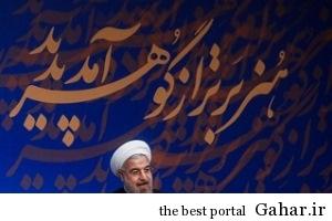 نامه روحانی به کارگردان سینما, جدید 1400 -گهر