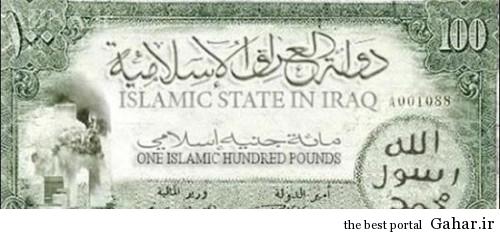 واحد پول و اسکناس جدید گروه داعش, جدید 1400 -گهر