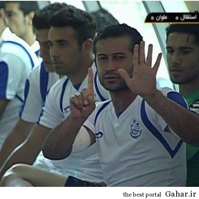 نفوذی در باشگاه استقلال!, جدید 1400 -گهر