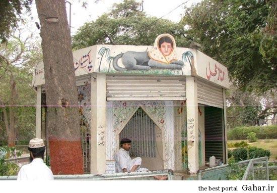 عجیب ترین شغل در پاکستان, جدید 1400 -گهر