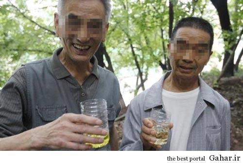 ادرار درمانی حال بهم زن در چین / عکس, جدید 1400 -گهر