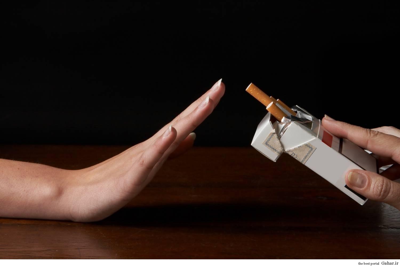 راهی جدید برای ترک سیگار, جدید 1400 -گهر