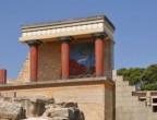 جاذبه های یونان, جدید 1400 -گهر