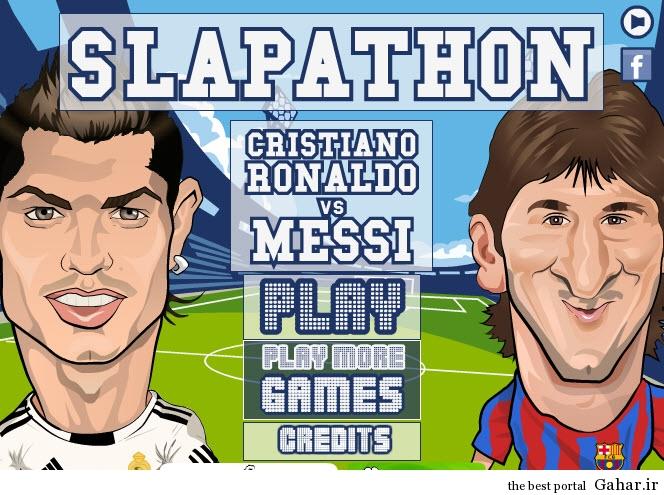 بازی سرگرم کننده کتک زدن مسی و رونالدو, جدید 1400 -گهر