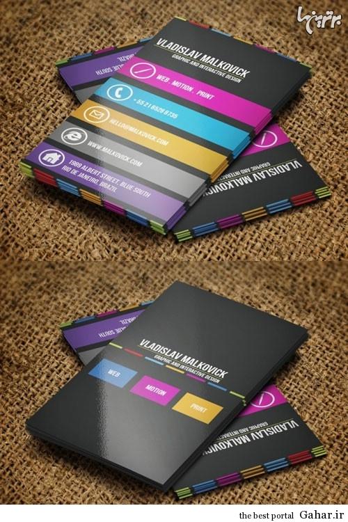 طرح های جالب کارت ویزیت, جدید 1400 -گهر