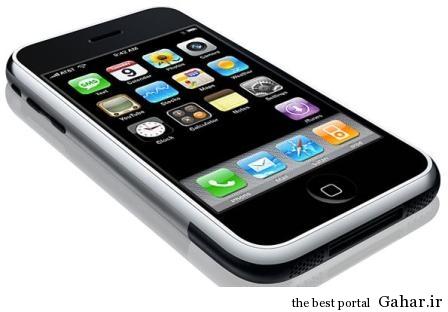 دایورت تلفن همراه به ثابت رایگان شد, جدید 1400 -گهر