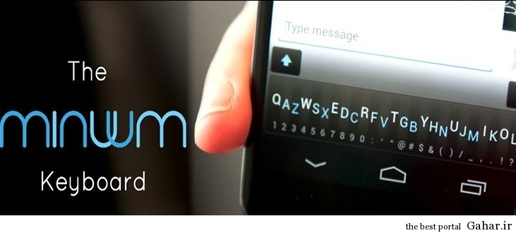 دانلود اپلیکیشن کیبورد ساده و قدرتمند – Minuum Keyboard v2.8b, جدید 1400 -گهر