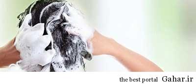 روش های مختلف شستشوی مو, جدید 1400 -گهر