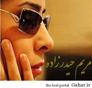 شعر زیبای سلام ای بی وفا،ای بی ترحم ( مریم حیدرزاده ), جدید 1400 -گهر
