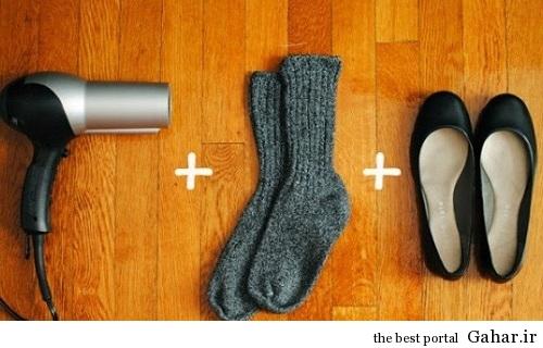 حل مشکل تنگی کفش ها, جدید 1400 -گهر