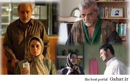 فیلمهایی که در عید فطر روی پرده سینما می روند, جدید 1400 -گهر