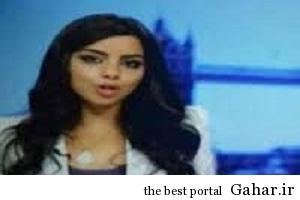 اولین مجری زن بی حجاب شبکه عربستانی, جدید 1400 -گهر