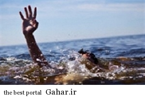 غرق شدن ۶ نفر در دریای خزر, جدید 1400 -گهر