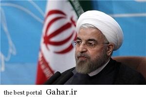 تبریک روحانی به آملی لاریجانی, جدید 1400 -گهر