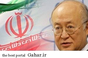 مدیر کل آژانس اتمی به تهران می آید, جدید 1400 -گهر