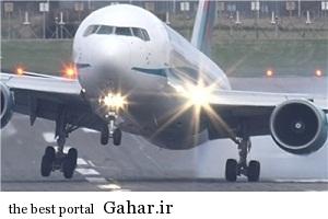 فرود اضطراری هواپیما به خاطر دعوا برای صندلی, جدید 1400 -گهر