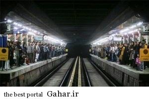 باز هم خودکشی در متروی تهران, جدید 1400 -گهر