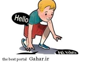 یادگیری زبان دوم برای بچه ها!, جدید 1400 -گهر