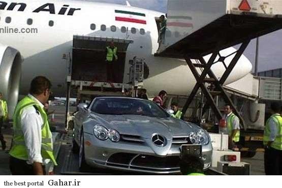 خودروی گرانقیمتی که با هواپیما وارد کشور شد / عکس, جدید 1400 -گهر