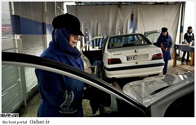 عکس های کارواش زنانه در تبریز, جدید 1400 -گهر