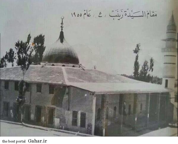 عکس دیدنی از حرم حضرت زینب (س) ۵۹ سال پیش, جدید 1400 -گهر